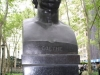 Goethe in New York